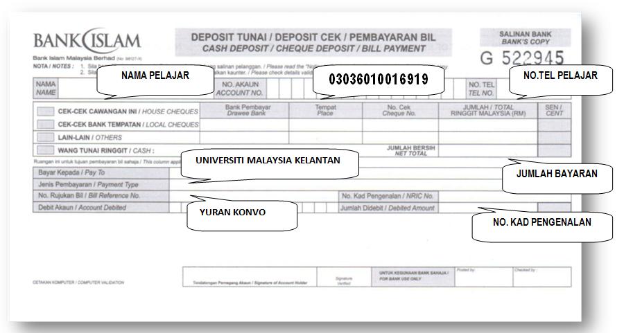 Tatacara Bayaran Melalui Bank Islam Malaysia Berhad